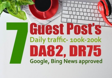 Guest Post on a High Authority Website, DA83, DR55! For SEO Solutions