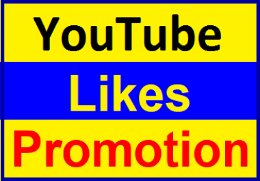Increase Video Basic Likes Promotion Instant Start
