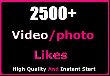 2500+ Likes In Social Media Split available