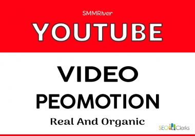 YOUTUBE VIDEO PROMOTION AND REAL MARKETING SERVICE INSTANT START