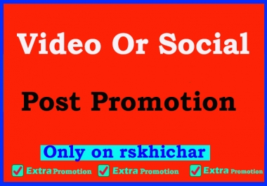 Instant social video & post promotion And marketing