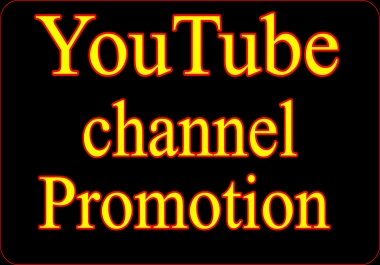 Youtube promotion via world wide real users