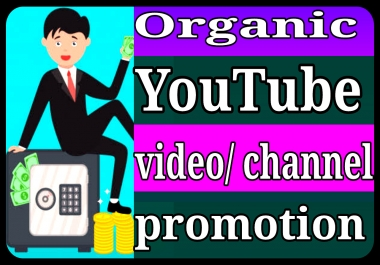 Manually Youtube video marketing via real users