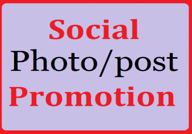 Social media promotion and marketing