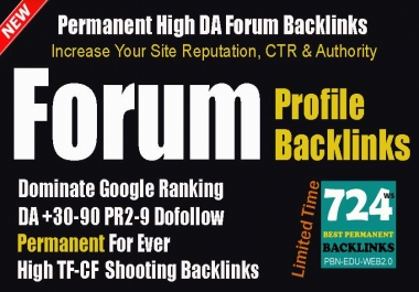 500 Forum Profile Dofollow Backlinks- Permanent High Authority Backlinks