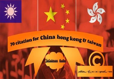 70 citation for china hong kong and taiwan