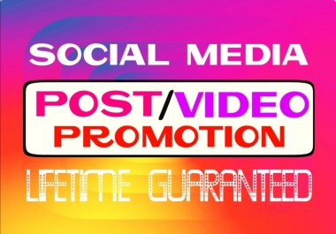 Add social posts or video promotion instantly