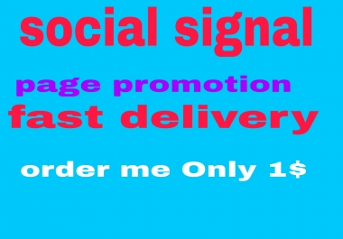 social signal promote your page grow naturally world wide