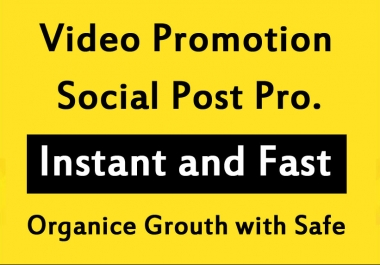 Fast Social Video and Post Promotion and Marketing