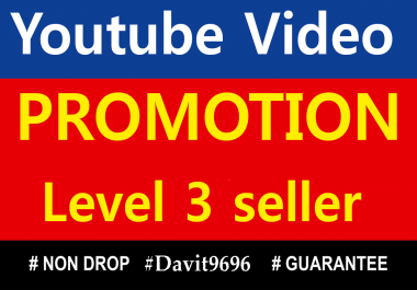 NON-DROP & HIGH QUALITY PROMOTION by David96