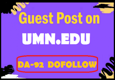 Guest post on University of Minnesota Edu Blog umn.edu, DA 92 and DR 91