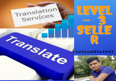 600+ Articles Writing Translation Within Very Urgent Delivery Real Work
