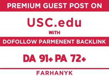 make guest post on university of southern california da91 pa72 blog
