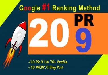Limited Time Offer! 20 PR9 Manual High Quality Backlinks to increase ranking