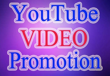 YouTube Video Promotion Real World Wide USER