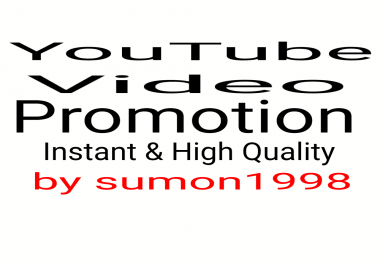 HQ Fast YouTube Video Promotion Real Active User