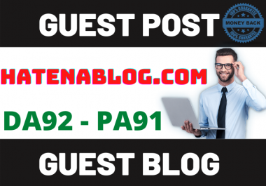 hatenablog .com Guest Post DA 92 PA 91 Do-Follow and Permanent