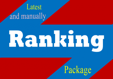 Confirm your ranking on Google within Fourteen days