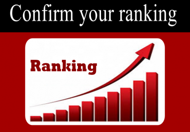 Confirm your ranking on Google within 21 days