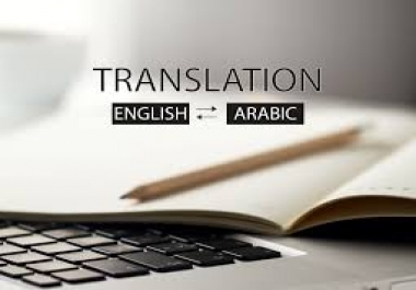 English to Arabic translation and Vice Versa in short period of time,accurately.