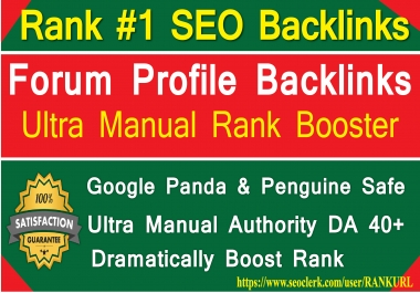 Forum Profile Backlinks- Top 20 Ultra Forum Manual Backlinks for Organic Ranking