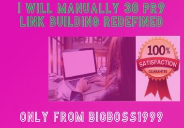 I will manually do 30 PR9 SEO High Authority Backlink - Skyrocket your Google RANKINGS