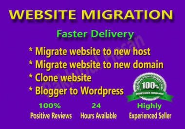 Migrate or transfer your website to new host or domain