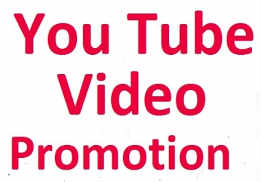 Organic YouTube Video Promotion by Safe Marketing