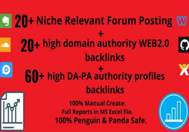 Give you 20 Niche Relevant Forum + 20 WEB2.0 Backlinks + 60 Profile Backlinks