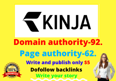 Write and publish a guest post in kinja.com