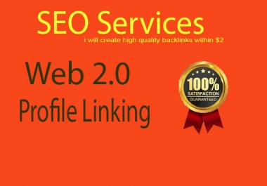 I will create high quality 30 web 2,0 and profile backlinks with low spam score