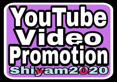 Awesome YouTube Video Promotion and Social Video Marketing