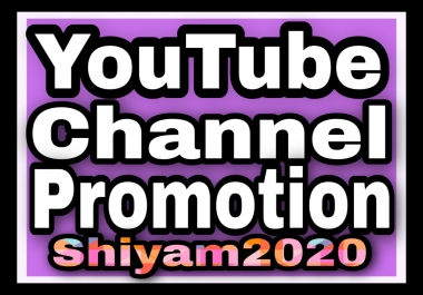 Exclusive YouTube Promotion Via Worldwide Real Users