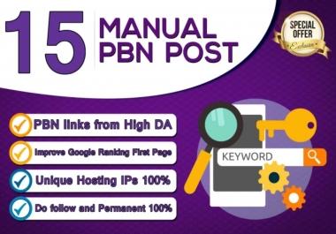 Provide you 15 high quality DA 30-40 PBN links