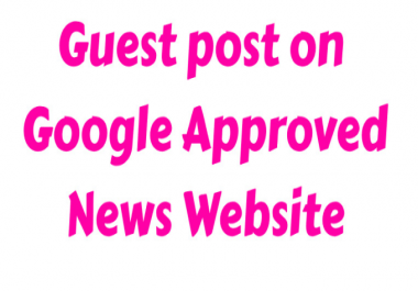 guest post on my google news approved website