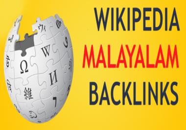 Powerful High Authority Wikipedia Malayalam Backlink
