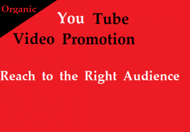 YouTube Video Promotion with safe results