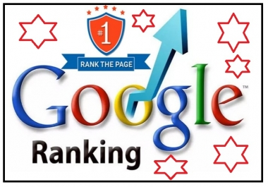Power Booster+ SEO Link Pyramid Google 1st page Guarantee 30 Days