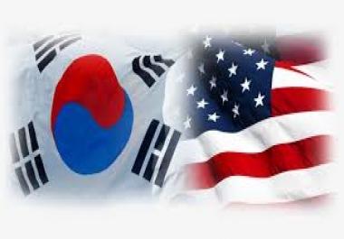 I will translate English to Korean and Korean to English