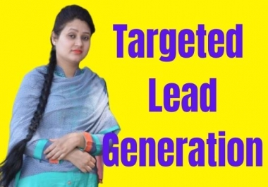 do b2b lead generation and targeted email list