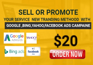 setup google yahoo bing ads PPC campaign increase your ROI