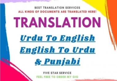 I will translate english to azerbaijan,french, turkish in 24 hour