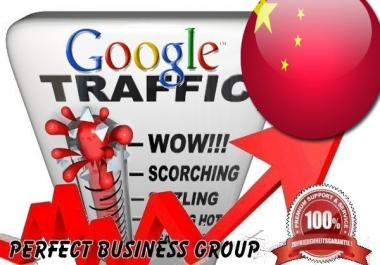 I send 1000 visitors via Google.cn Keyword to your website