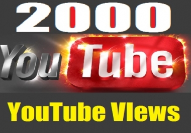 No-Drop Safe 2,000 YouTube Views