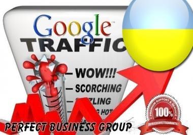 Organic traffic from Google.com.ua (Ukraine) with your Keyword