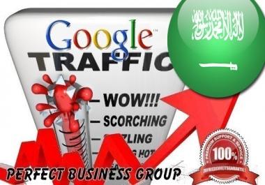 Organic traffic from Google.com.sa (Saudi Arabia) with your Keyword