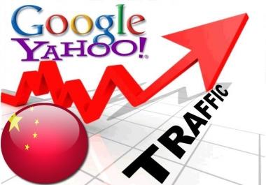 Organic traffic from Google.cn + Yahoo! China