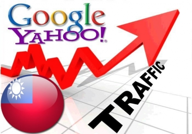 Organic traffic from Google.com.tw + Yahoo!奇摩首頁