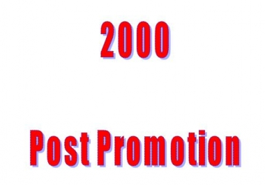 1500 Social Media Post Likes Promotion within 12 hours