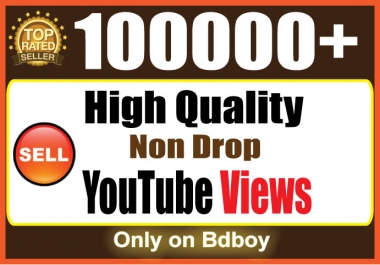 Provide you 100,000 Splitable You+Tube Views